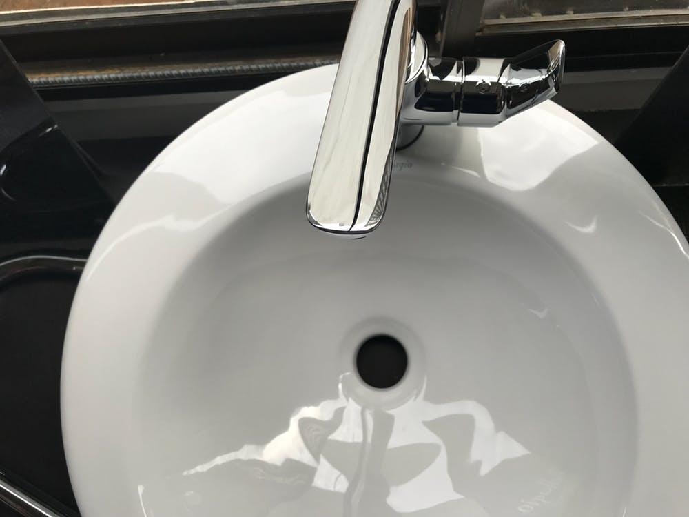 umywalka do łazienki